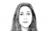 Elina Cordeiro